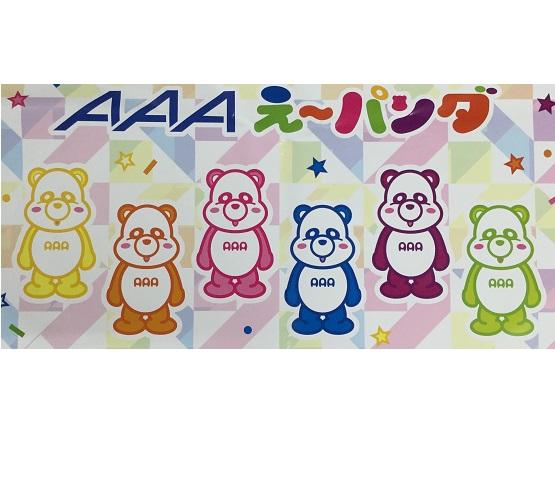 AAA え~パンダ カラフルマリンマスコットH