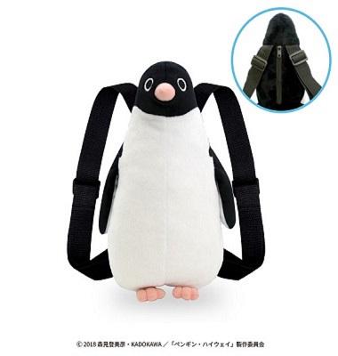 ペンギン・ハイウェイ ぬいぐるみリュック